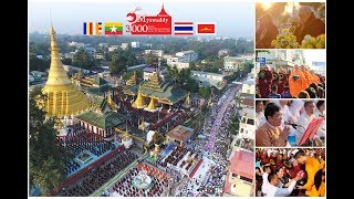 Alms Offering Celebration to 3,000 Monks at Myawaddy v. myanmar